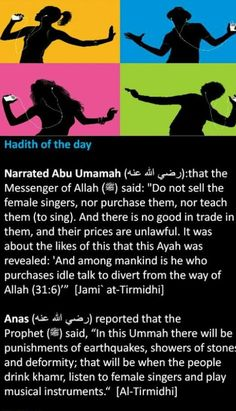 Hadith about music Islam Beliefs, Islam Hadith, Islamic Teachings, Islam Religion, Islam Quran, Alhamdulillah, Prophet Muhammad Quotes, Hadith Quotes, Muslim Quotes