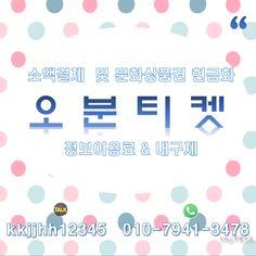 휴대폰 소액결제 현금화  http://5minloan.imweb.me
