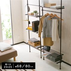 Wardrobe Rack, Small Spaces, Kids Room, Interior, Closet, Furniture, Home Decor, Life, Room Kids