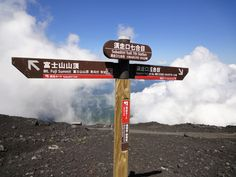 Read an account of climbing Mount Fuji with details of what to bring, what to see and how to get to Mount Fuji from Tokyo. Mount Fuji, Flora And Fauna, Climbing, Places Ive Been, Tokyo, Japan, City, Nature, Travel