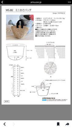 Kawaii Crochet, Love Crochet, Crochet Gifts, Crochet Baby, Knit Crochet, Crochet Clutch, Crochet Handbags, Crochet Purses, Crochet Doll Dress