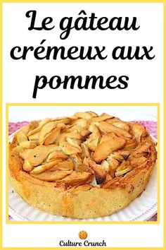 French Food, Fall Recipes, Apple Pie, Biscuits, Deserts, Sweets, Dishes, Fruit, Cooking