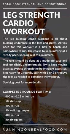 This leg strength and cardio workout is all about building endurance in the legs and glutes! All you need for this workout is a box or bench and somewhere to run. High intensive interval…More Crossfit Legs, Crossfit Leg Workout, Cardio Workout At Home, At Home Workouts, Butt Workouts, Track Workout, Amrap Workout, Circuit Workouts, Volleyball Workouts