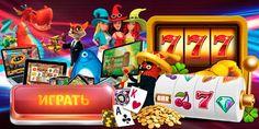 казино онлайн выбора надежного