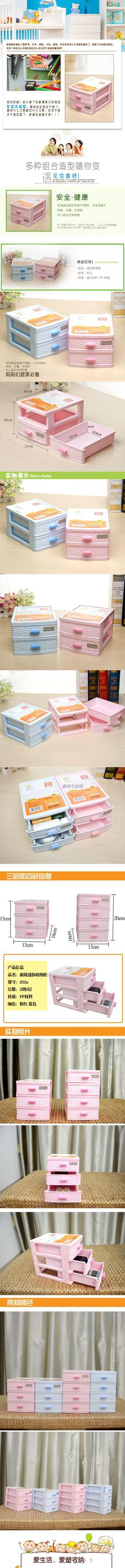 Free Shipping 1set 4 Layer Fashion S Pink Mini Jewelry Drawer Plastic Desktop Cabinets Parts Storage Box Caixa De Armazenamento   #StorageCabinet