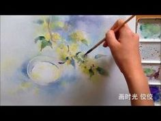 ❤ Watercolor flower Tutorial《Geraniums》水彩花卉教程《天竺葵》佼佼的水彩 - YouTube