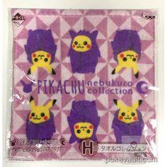 Pokemon Center 2015 Pikachu Gengar Nebukuro Hand Towel Lottery Prize NOT SOLD IN STORES