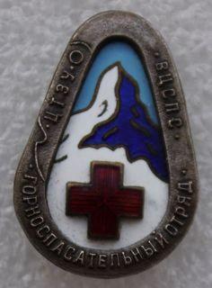 Alpine Logo, Alpine Mountain, Pin Badges, Ebay, Design