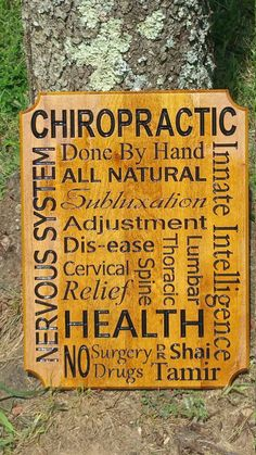 Chiropractic Art Wood Chiropractor Gift Sign by greencottagedesign