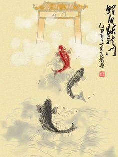 The koi jump over the Dragon Gateway