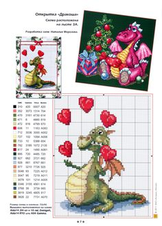 ru / Photo # 5 - World Cup Embroidery cr - Los-ku-tik Dragon Cross Stitch, Fantasy Cross Stitch, Cross Stitch Fairy, Cross Stitch For Kids, Just Cross Stitch, Cross Stitch Needles, Cross Stitch Heart, Cross Stitch Cards, Cross Stitch Animals