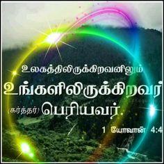 Bible Words, Bible Verses, God, Dios, Allah, Scripture Verses, Bible Scripture Quotes, Bible Scriptures, Scriptures