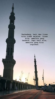 Discover recipes, home ideas, style inspiration and other ideas to try. Quotes Rindu, Text Quotes, Mood Quotes, Pray Quotes, Life Quotes, Hadith Quotes, Story Quotes, Quran Quotes Inspirational, Islamic Love Quotes