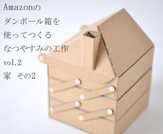 Самодельная шкатулка-дом из картона - Бумаготворчество
