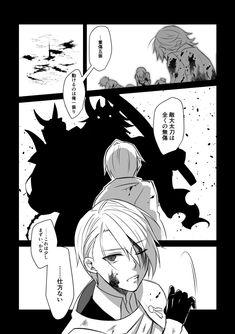 Twitter Touken Ranbu, Twitter, Movie Posters, Anime Characters, Film Poster, Billboard, Film Posters