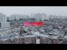 (5) 박재범 Jay Park -  RUN IT (Feat. 우원재 & 제시) (Prod.  by GRAY) Official Music Video - YouTube