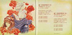 Sakura Taisen 2 - Soundtrack - Jouki Chikuon Kan (1998) MP3 - Download Sakura Taisen 2 - Soundtrack - Jouki Chikuon Kan (1998) Soundtracks for FREE!