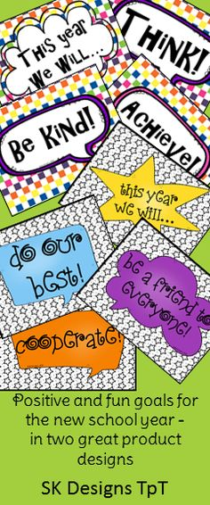 Set positive goals and expectations for the new school year with an engaging bulletin board and reinforcement activities!  K of SK