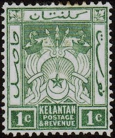 Kelantan 1911 Symbols of Government SG 1a Fine Mint SG 1a Scott 1a Other British Commonwealth stamps for sale here