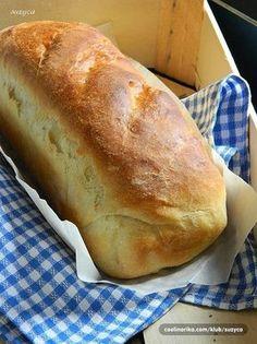 Pekarski kruh Albanian Recipes, Bosnian Recipes, Croatian Recipes, Bakery Recipes, Bread Recipes, Cooking Recipes, Macedonian Food, Breakfast Recipes, Dessert Recipes