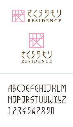 NORI YOKOYAMA» ブログアーカイブ » 桜の杜 RESIDENCE