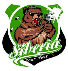 Angry bear with gun vector