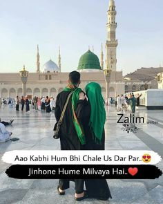 Muslim Couple Quotes, Cute Muslim Couples, Muslim Love Quotes, Love In Islam, Islamic Love Quotes, Cute Couples, Romantic Poetry For Husband, Love Romantic Poetry, Romantic Love Quotes