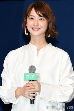 Flat Chested Fashion, Model Body, Japanese Models, Love You So Much, Powerful Women, Chef Jackets, Cool Photos, Actresses, Actors