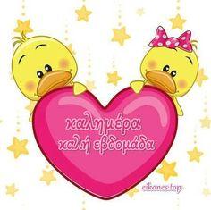 Εικόνες για καλημέρα-καλή εβδομάδα - eikones top Winnie The Pooh, Disney Characters, Fictional Characters, Gifts, Ideas, Jelly Beans, Presents, Winnie The Pooh Ears, Favors