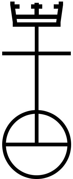 The Cross Of Salem Also Known As A Pontifical Cross Because It Is