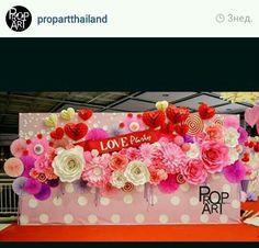 Paper flowers backdrop paper backdrop pinterest backdrops wedding paper backdrop mightylinksfo Gallery