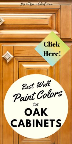 If you want to update the look of your kitchen and it's oak cabinets, you're in the right place.  Check out these wall paint colors.  Painting your walls one of these colors will instantly update the look of your kitchen! #paint #kitchenideas #oakcabinets