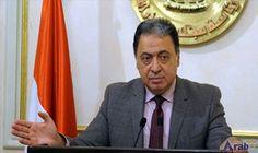 Egypt seeks 12 million to set up…