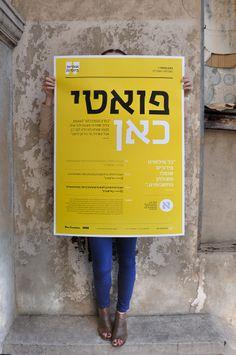 'Poeti' Hebrew typeface