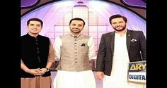 Shan-e-Ramzan (Iftar Transmission) Ary Digital 11 June 2017