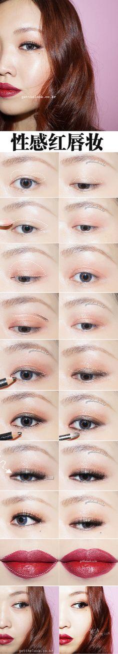 #makeup #asianlook #beautyasian
