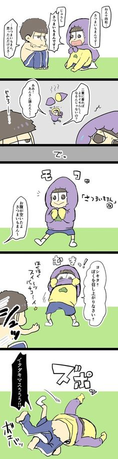 埋め込み Awesome Anime, Anime Love, Osomatsu San Doujinshi, Gakuen Babysitters, Gekkan Shoujo Nozaki Kun, Ichimatsu, Naive, Cute Drawings, Kawaii