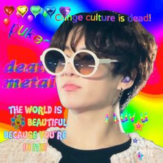 Foto Bts, Bts Photo, Vkook Memes, Bts Memes, Jungkook Cute, Foto Jungkook, Jungkook Aesthetic, Kpop Aesthetic, Jung Kook