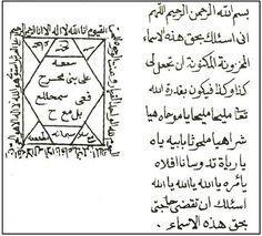 Resim Black Magic Book, Sigil Magic, Sophia Loren Images, Money Spells, Islamic Love Quotes, Islamic Calligraphy, Arabic Words, Thing 1, Free Books