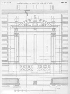 183 Source by hkerstens Architecture Drawings, Classical Architecture, Historical Architecture, Architecture Details, Interior Architecture, Basic Drawing, Technical Drawing, Corinthian Order, Bicycle Drawing