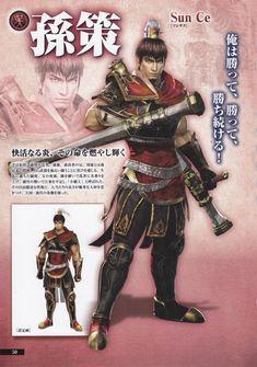 Sun Ce (Dynasty Warriors) #game