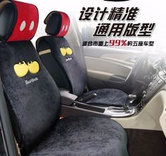 NEW LISTING - NAPOLEX Disney Mickey Mouse Car Seat Covers Cushion   #DISNEYMICKEY