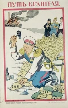 View the Collection Russian Revolution, Soviet Art, Imperial Russia, Art History, World War, Communism, Socialism, Baseball Cards, Illustration