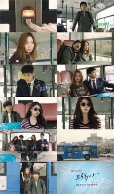 Stills from the first teaser for #kdrama # Producer