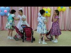 Танец на 8 марта с колясками - YouTube