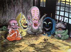 Shigeru Mizuki - God of Pestilence(疫病神) Japanese Yokai, Japanese Art, Japanese Monster, Japanese Folklore, Psy Art, Scary Monsters, Retro Illustration, Manga Artist, Weird Creatures