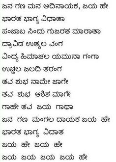 Lyrics of sare jahan se acha in english
