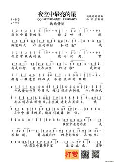 Printable Sheet Music, Music Notes, Piano, Musicals, Numbers, Kpop, Math, Math Resources, Pianos