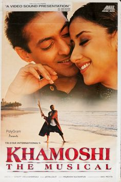 60 Best Salman Khan Hindi Movie Posters Images Film Posters