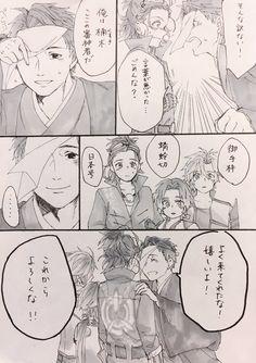 真茶@現在多忙 (@maccya_zatta) さんの漫画 | 12作目 | ツイコミ(仮) Touken Ranbu, Manga, Illustration, Manga Anime, Manga Comics, Illustrations, Manga Art